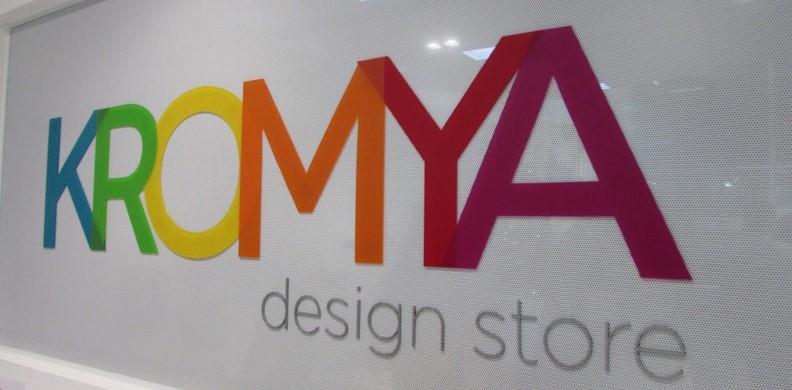 Kromya Design Store está ubicada en Ocean mall de CDE | Foto: Aydana Ruiz